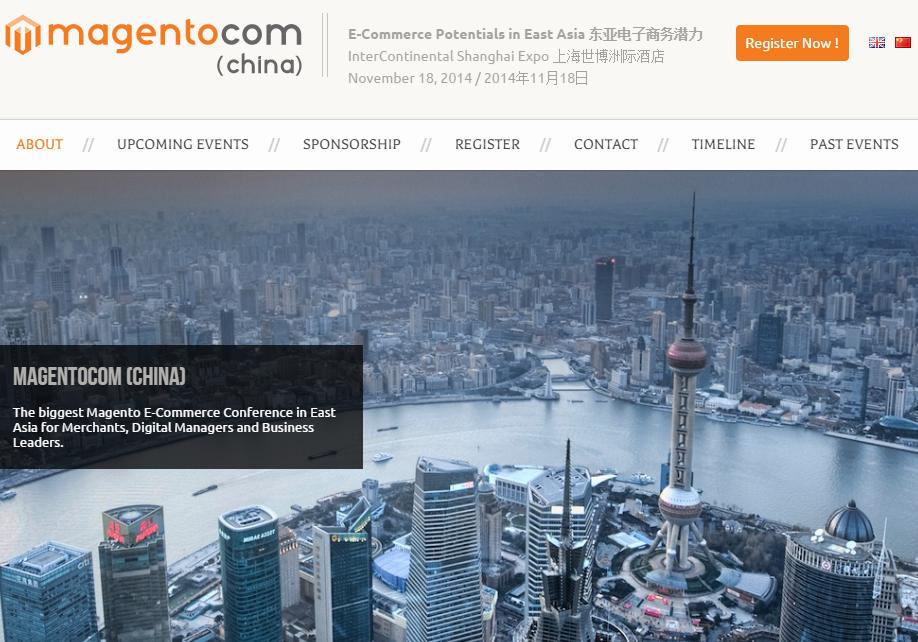 MagentoCom China - Shangay 18 novembre 2014
