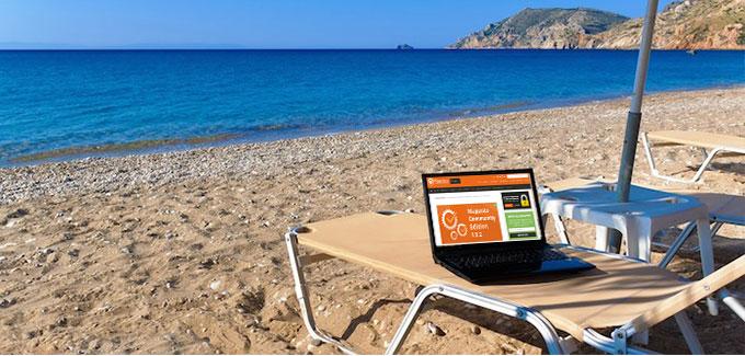 Buone Vacanze da Magentiamo! + BONUS Tutorial Messaggio Ferie Magento